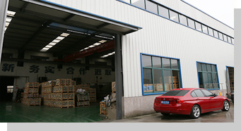 宁波市镇海华隆紧固件有限公司是六角螺栓专业生产厂家
