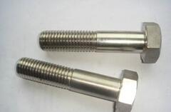 高强度内六角螺栓的分类