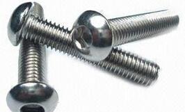 内六角螺栓的分类