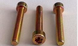 彩锌外六角螺栓在网上的批发价格多少
