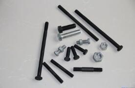 高强度镀锌螺栓和发黑高强度螺栓的使用区别