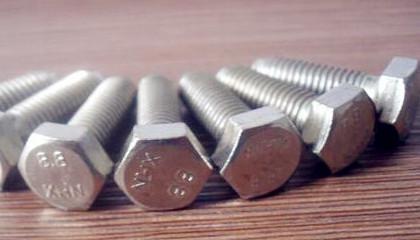 怎么看高强度螺栓厂家可靠与否?
